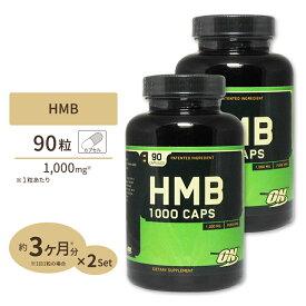 [正規代理店]HMB 1000mg 90粒 Optimum Nutrition(オプティマムニュートリション) [2個セット] サプリメント サプリ オプティマム オプチマム【HMB特集】