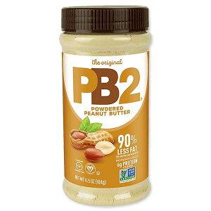 [NEW] ピーナッツバターパウダー 184g(6.5oz) PB2 Foods(ピービー2フーズ)