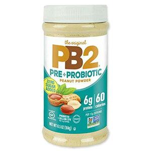 プレ+プロバイオティック ピーナッツバターパウダー 184g(6.5oz) PB2 Foods(ピービー2フーズ)【期限間近のため特価】