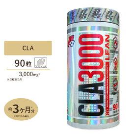 【クーポンご利用で最大1000円OFF!9/26 10:59迄】CLA3000 LEAN 90粒《約1か月分》Prosupps(プロサップス)ダイエット/共役リノール酸/不飽和脂肪/トレーニー