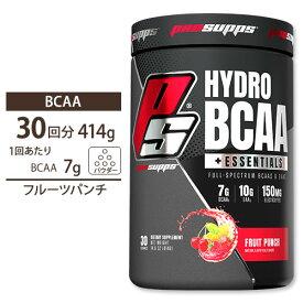 [NEW] HYDRO BCAA フルーツパンチ 30回分 414g (14.6oz) ProSupps (プロサップス)【ポイントUP対象★1/5 18:00-1/19 13:59】