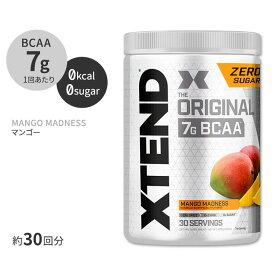 【送料無料】エクステンド BCAA+シトルリン【マンゴーネクター】415g サイベーション xtend