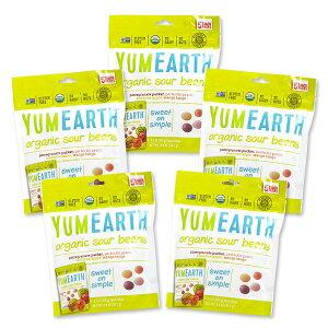 YumEarth サワージェリービーンズ スナックパック 5袋 各20g [5個セット]個包装/ヤムアース/オーガニック/ナッツフリー/グルテンフリー