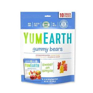[消費期限間近のため]グミーベアーズ フレーバー詰め合わせ 19.8g×10袋 YumEarth(ヤムアース)飴/個包装/USDA/オーガニック/ナッツフリー/グルテンフリー