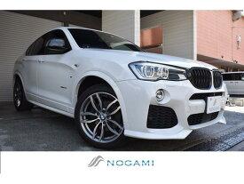 BMW X4 xDrive 35i Mスポーツ 6カ月走行距離無制限保証(BMW)【中古】