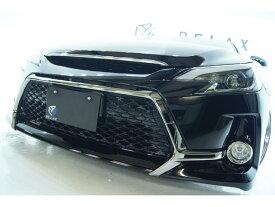 マークX 250G Sパッケージリラックスセレクション(トヨタ)【評価書付】【中古】