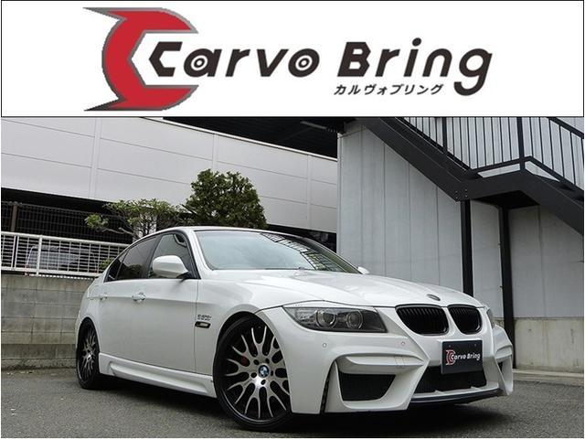 BMW 335i ENERGYコンプリート 可変マフラー付(BMW)【評価書付】【中古】