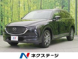CX−8 XD Lパッケージ(マツダ)【中古】