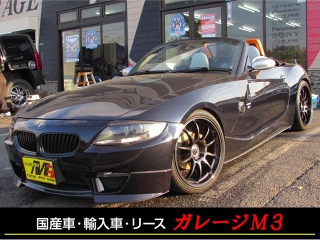 BMW Z4 リミテッドエディション限定車ナビTVカメラ社外マフラーHID(BMW)【中古】
