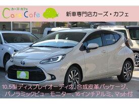 アクア Z(トヨタ)