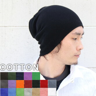 Solid コットンロングビーニー-Hat Cap knit men's women's cotton Beanie summer for summer samant Cap knit hat winter winter neon
