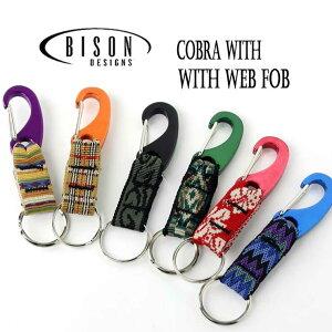 【あす楽】 Bison Designs  バイソンデザイン Cobra With Web Fob カラビナ / キーホルダー フック アウトドア 【ネコポス可】