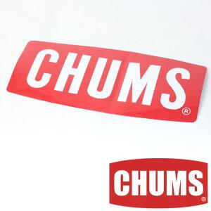 アウトドアブランド ステッカー チャムス CHUMS スーツケース 車 かっこいい おしゃれ キャラクター ロゴ キャンプ フェス クーラーボックス かわいい ロゴ キャンプ ファッション CH62-1058 キ