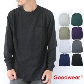 【送料無料】 グッドウェア ロンt Goodwear 袖リブ ポケット ロング TEEシャツ ロンTEE 78518 メンズ 長袖 USAコットン 秋 冬 無地 定番 大きいサイズ