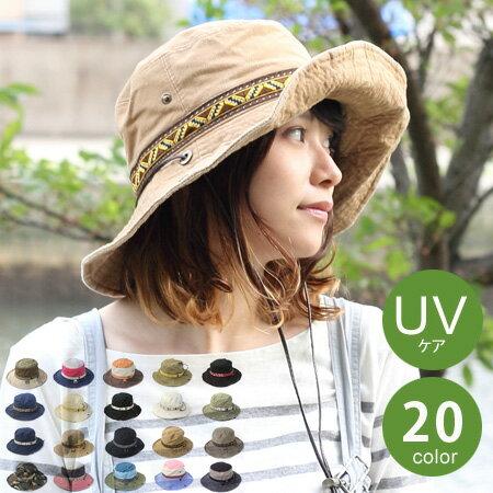 サファリハット メンズ 大きいサイズ 帽子 レディース つば広 登山 山登り 便利 グッズ 野外フェス 山ガール ファッション 春 夏 春夏 メンズ帽子