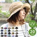 サファリハット レディース メンズ キャンプ 帽子 可愛い メンズ 大きいサイズ uv 折りたたみ つば広 登山 山登り フェス 山ガール ファッション アウトドア 春 夏 春夏