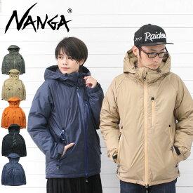 ナンガ オーロラダウンジャケット メンズ ダウンジャケット NANGA 日本製 秋 冬 秋冬