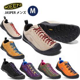 キーン ジャスパー メンズ KEEN Jasper メンズ スニーカー シューズ 靴 トレッキングシューズ アウトドアスニーカー 春 夏 春夏