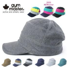 [2020新色]帽子 メンズ キャップ ブランド ジムマスター gym master Comfy スウェット ワークキャップ G302666 春 夏 スウェット ワークキャップ おしゃれ