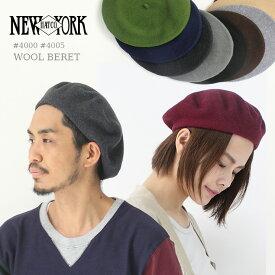 ベレー帽 メンズ ブランド 秋 大きいサイズ NEW YORK HAT ニューヨークハット #4005 #4000 ベレー ミリタリー レディース ウール チェコ シンプル 秋冬 冬 帽子