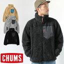 チャムス フリース ジャケット メンズ CHUMS ボンディングフリースジャケット CH04-1181 / アウター 秋 冬 秋冬