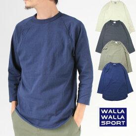 7分袖 tシャツ メンズ ワラワラスポーツ WALLA WALLA SPORT 3/4 BASEBALL TEE SOLID カットソー 七分袖 アウトドア ブランド キャンプ 春 夏 春夏