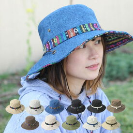 サファリハット メンズ レディース 秋 秋冬 大きいサイズ 帽子 キャンプ ファッション 冬 春 夏 春夏 夏用