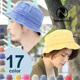メンズ バケットハット ブランド 大きいサイズ 冬 秋冬 帽子 秋 ニューハッタン NEWHATTAN ピグメント 1505 1530 レディース 帽子 XL デニム アウトドア ファッション