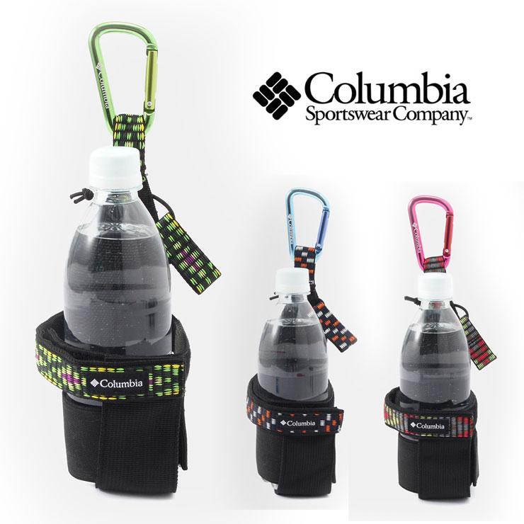 コロンビア Columbia マギーズレイクボトルキーパー Maggies Lake Bottle Keeper PU2231 ペットボトル ホルダー アウトドア キャンプ