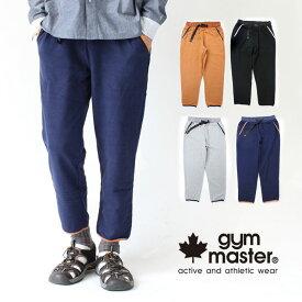 ジムマスター パンツ gym master ブロックインレーパンツ G333608 メンズ レディース パンツ ジョガーパンツ 男女兼用