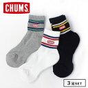 チャムス 靴下 メンズ レディース CHUMS 3Pack ソックス ロゴ ライン クウォーターソックス CH06-1049 3足セット 春 …