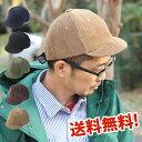帽子 メンズ 冬 キャップ 秋冬 キャンプキャップ コーデュロイ ショートバイザー CAP ベースボールキャップ ショート…