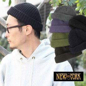 ニット帽 メンズ ブランド 大きいサイズ 冬 秋冬 ブランド NEW YORK HAT ニューヨークハット チャンキー サグ #4660 秋 カジュアル おしゃれ