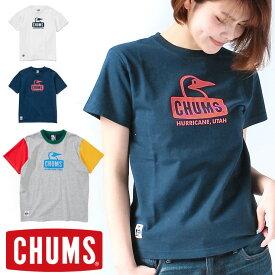 【あす楽】CHUMS チャムス tシャツ Booby Face T-Shirt Women's ブービーフェイスTシャツ レディース CH11-1325/トップス カットソー 半袖 アウトドア 野外フェス ファッション 夏
