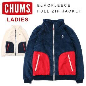 チャムス フリース ジャケット レディース CHUMS エルモフリースフルジップジャケット CH14-1165 / アウター 秋 冬 秋冬