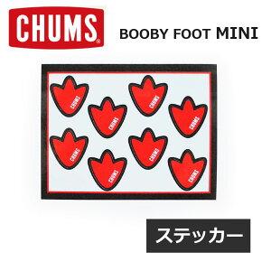 アウトドアブランド ステッカー チャムス ブランド CHUMS スーツケース 車 かっこいい おしゃれ キャラクター ロゴ キャンプ フェス クーラーボックス かわいい ブービーバード ステッカーブ