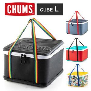 アウトドアグッズ チャムス バッグ カトラリーセット 入れ おしゃれ CHUMS ブービーマルチハードケース キューブL  CH62-1195 アウトドア キャンプ用品 カトラリーセット 入れ