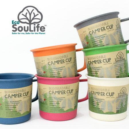【あす楽】EcoSouLife エコソウライフ Camper Cup コップ/マグカップ アウトドア エコ キャンプ 2015 新作 【メール便不可】