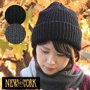 NEW YORK HAT ニューヨークハット ニット ウール WOOL CHUNKY 帽子 #4513 ニットキャップ ニット帽 ウール 100% メンズ レディース アメリカ製 MADE IN US