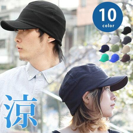 【DM便限定☆送料無料】 鹿の子 アスレチック ワークキャップ 大きいサイズ 帽子 メンズ レディース 春 夏 春夏