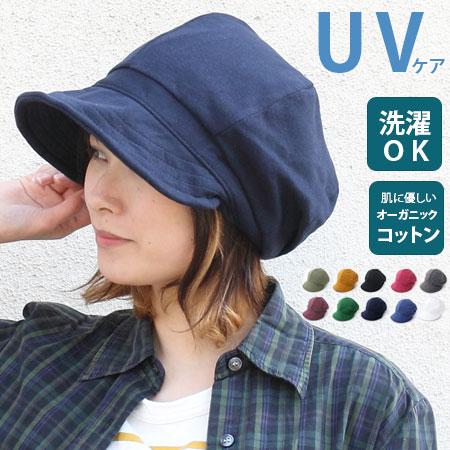 楽天市場】山ガール 帽子の通販