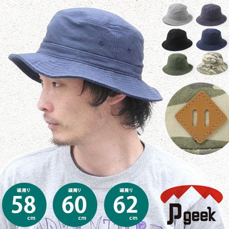 DM便 送料無料 Pgeek スウェット バケットハット 帽子 メンズ レディース 無地 春 夏 大きめ 大きい