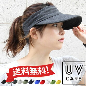 The hat Lady's size men winter fall and winter tennis golf sports fashion whom sun visor Lady's bicycle cap uv sweat shirt rib hat has a big in autumn