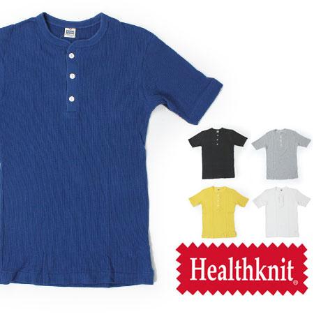 【あす楽】Healthknit ヘルスニット 半袖 ワッフル ヘンリーネック Tシャツ LG-005/カットソー メンズ トップス インアー ベーシック シンプル 着まわし コットン 新作【ネコポス可】