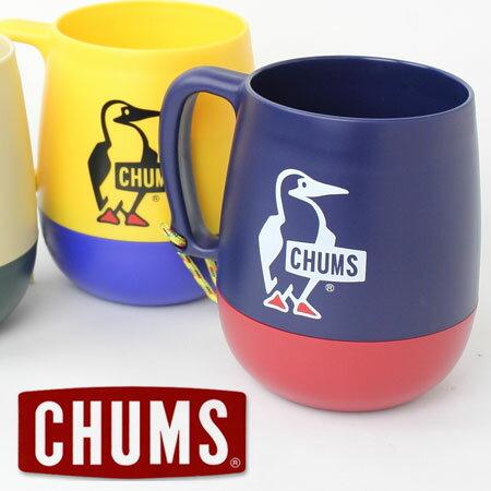 【あす楽】CHUMS チャムス Big Round Camper Mug ビッグラウンドキャンパーマグ CH62-1000/マグカップ コップ アウトドア キャンプ 保冷 保温 カラフル 野外フェス 【ネコポス不可】