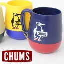 【あす楽】CHUMS チャムス Big Round Camper Mug ビッグラウンドキャンパーマグ CH62-1000/マグカップ コップ アウトドア キャ...