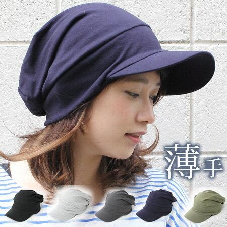 帽子 レディース キャスケット 春夏 ウォーキング ライト コットン メンズ 無地 大きいサイズ 髪 結んだまま 大きいサイズ ワークキャップ キャップ ウォーキング 春 夏 くしゅくしゅ