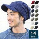 帽子 メンズ 冬 ニット帽 メンズ つば付き 大きいサイズ 冬 秋冬 つば付きニット帽 つば付き 秋冬 アクリル クロス編…