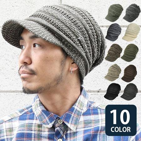 つば付きニット帽 メンズ 秋冬 キャスケット 大きいサイズ コットン つば付き ビッグチャンキー キャスケット ニット 帽子 つば付きニット帽 メンズ レディース 秋 冬