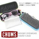 CHUMS チャムス BOOBY EYEWEAR HARD CASE / ブービー ハードケース メガネケース 眼鏡 サングラス ポーチ 小物 アウト…